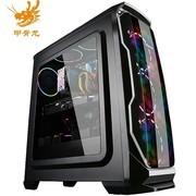 甲骨龙 9代i5 9600K GTX1660Ti 6G独显 游戏电脑 DIY组装机 台式机