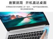 荣耀 MagicBook 2019(i5 8265U/8GB/512GB/MX250)