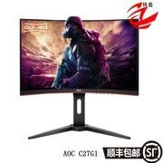 AOC C27G1 27英寸 VA曲面 144Hz高刷新 双HDMI Adaptive-Sync同步技术