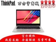 限时促销联想ThinkPad S2 2020款(03CD)13.3英寸( i5-10210U 8G 512G固态+32G傲腾 FHD WIN10 )顺丰包邮同城可送货上门