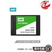 西部数据(WD)240GB  480G SSD固态硬盘 SATA3.0接口
