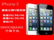 苹果 iPhone 5(16GB)