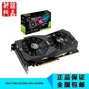 华硕 ROG-STRIX-GTX 1650-O4G-GAMING