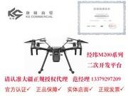 陕西正规授权代理商 西安大疆 经纬M210(西安现货)