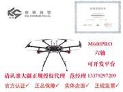 陕西大疆正规授权代理 大疆 M600 PRO(西安现货)