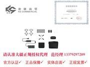 陕西正规授权代理 大疆 晓SPARK套装(西安现货)