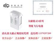 陕西正规授权代理 大疆 Phantom 4 系列智能*电池(西安现货)