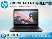 HP ZBook 14U G4(2WP95PA)