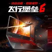 华硕游戏本笔记本电脑FX86 15.6英寸手提电脑GTX1050Ti-4G畅玩吃鸡8代i7/i5/8G/1T+256G固态