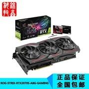 华硕 ROG-STRIX-RTX2070S-A8G-GAMING