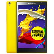 "Lenovo/联想 S8-50-LTE版16GB 2G内存 英特尔 8英吋四核 平板电脑 小S【""Z+""认证 顺丰包邮 国内联保】"