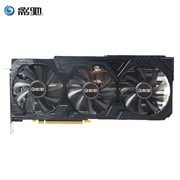 影驰 GeForce RTX 2060 Super OC