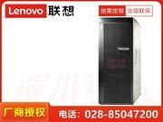 联想 ThinkSystem ST558(Xeon Bronze 3204/16GB/2TB)