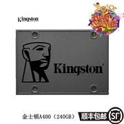 金士顿(Kingston)A400系列 240G SATA3 SSD固态硬盘