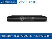中兴 ZXV10 T700S-4MX