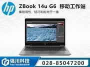 HP ZBook 14u G6(7NH04PA)