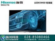 海信 LED65W60