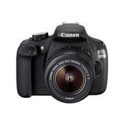 Canon佳能 1200D套机(18-55mm II)入门单反、佳能1200D套机/佳能1200D(18-55)套机*完善的售后服务、被信任是一种快乐!