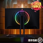 AOC AGON 爱攻III AG273QCX 2K高清 HDR400技术 102%NTSC 144Hz