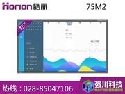 皓丽 70M1