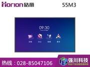 皓丽 55M3