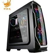 甲骨龙AMD R5 3600 RX580 8G/RX590 8G 独显 DIY电脑主机