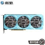 影驰(Galaxy)GeForce RTX 2070 金属大师 14GbpsPCI-E Apex英雄自营