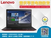 联想 Ideapad 500S-13-IFI(4GB/8GB+500GB/2G独显)