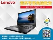 联想 G50-70AT-PTH(H)