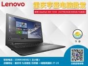 联想 IdeaPad 300-15ISK(N3700/4GB/500GB/1G独显)