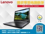 联想 G40-30-NTW(N2940)