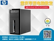 惠普 ProDesk 490 G2 MT(L0J68PA)