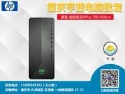 惠普 暗影精灵4Plus 790-056rcn