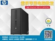 惠普 EliteDesk 800 G1(J8F82PA)