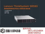 联想 ThinkSystem SR590(Xeon 铜牌3106*2/16GB*2/900GB*3)