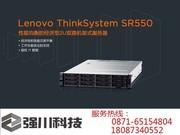 联想 ThinkSystem SR550(Xeon 铜牌3106*2/16GB*2/600GB*2)