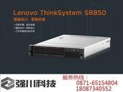 联想 ThinkSystem SR850(Xeon Gold 5120*2/16GB*4/600GB*8)