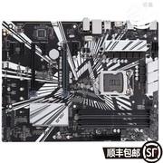 华硕 (ASUS) PRIME Z390-P 大师系列 主板(Intel Z390/LGA 1151)
