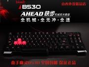 血手幽灵 B530机械键盘
