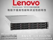联想 ThinkSystem SR550(Xeon 铜牌3104/16GB*2/600GB*2)
