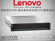 联想 ThinkSystem SR650(Xeon 银牌4110/16GB/300GB)