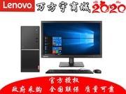 联想 扬天M7200D(R3 2200G/16GB/256GB+1TB/集显/27LCD)