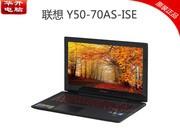 联想 Y50-70AS-ISE(联盟版)