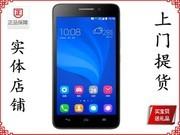荣耀 畅玩4(C8817D/电信4G)