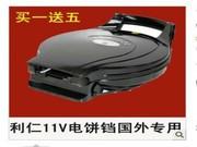 国外专用利仁电饼铛LR-300D 双面加热悬浮手动调温劳动节提起特价促销