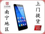 荣耀 3C(H30-L02/1GB RAM/联通4G)