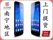 荣耀 3C畅玩版(Hol-T00/移动3G)
