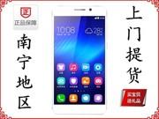 荣耀 6(H60-L01/移动4G)