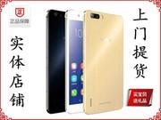 荣耀 6 Plus(PE-CL00/标配版/电信4G)