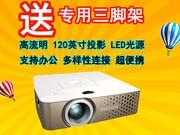 飞利浦 PPX3410 手持微型投影仪 家用娱乐投影机 便携投影机 实体经营 正品保障